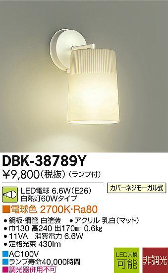 dbk-38789y