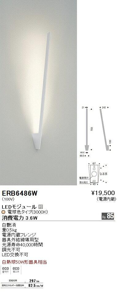 erb6486w