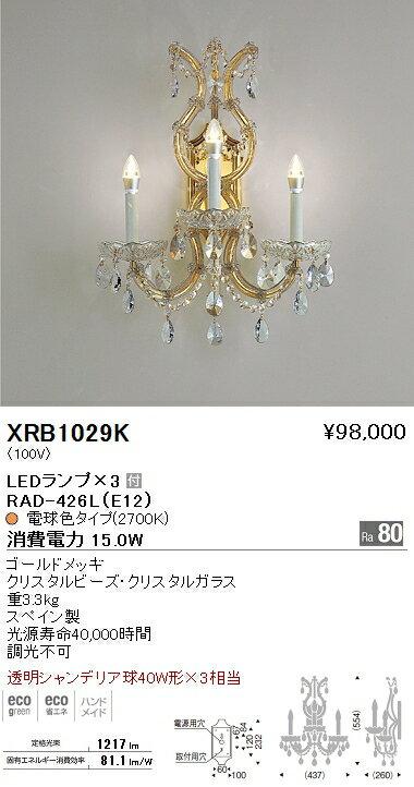 xrb1029k