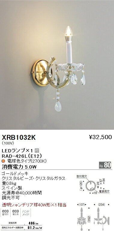 xrb1032k
