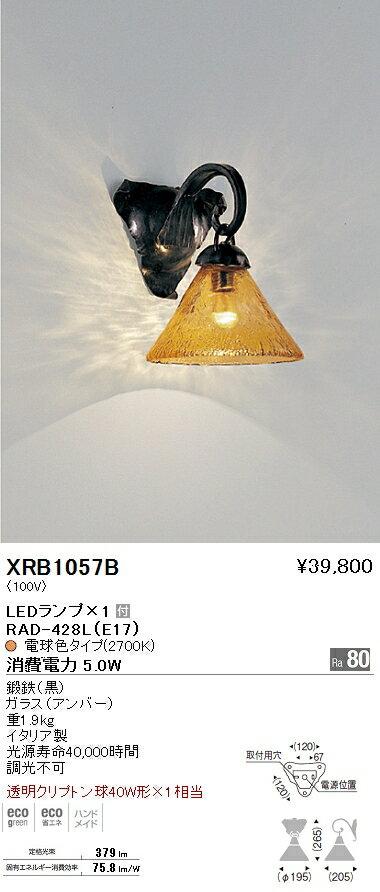 xrb1057b