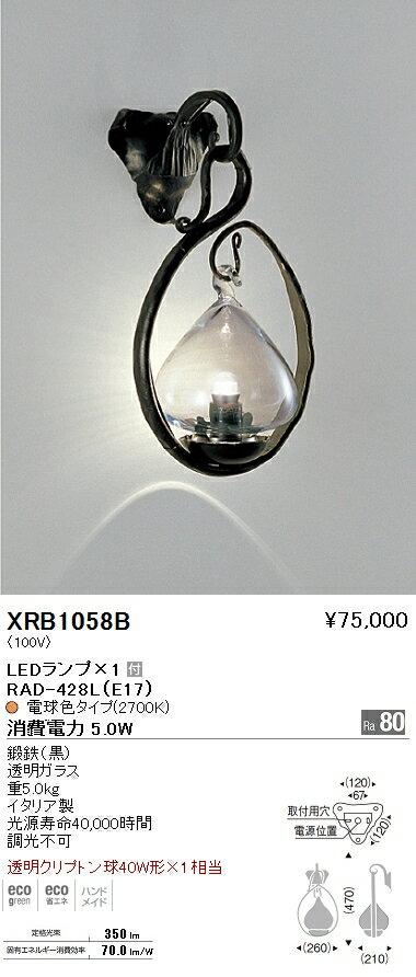 xrb1058b