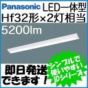 ◇直付XLX450AENK LE9 【当店おすすめ!iDシリーズ 即日発送できます】 Panasonic 施設照明 一体型LEDベースライト iDシリーズ 40形 直…
