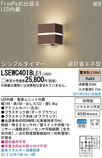 lsewc4018le1
