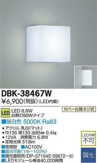 dbk-38467w