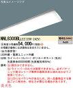 ●NNL8300BL LE2 パナソニック Panasonic 施設照明 一体型LEDベースライト iDシリーズ用ライトバー 美光色タイプ 110…
