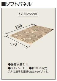 ●【12/4 20:00〜12/11 1:59 スーパーSALE期間中はポイント最大35倍】UP-32F-B コロナ 暖房器具用部材 ソフトパネル 3畳用 UP-32F-B