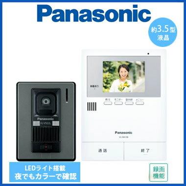 VL-SV38KL パナソニック Panasonic カラーテレビドアホンセット 2-2タイプ 録画機能付きタイプ
