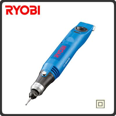 MHR-26 リョービ RYOBI 電動工具 POWER TOOLS myシリーズ エントリーモデル ホビールータ