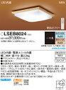 パナソニック Panasonic 照明器具和風LEDシーリングライト 調光・調色タイプLSEB8024【〜10畳】