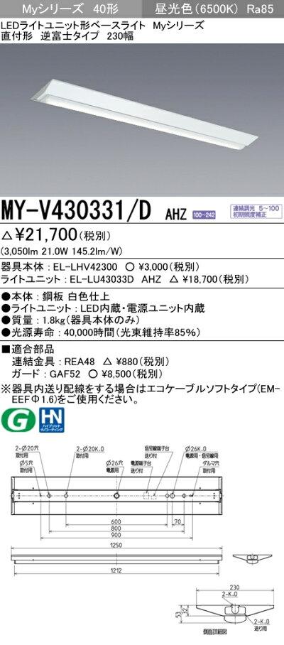 my-v430331-dahz