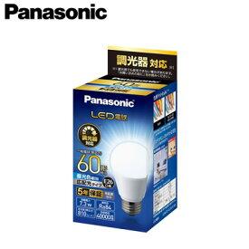 パナソニック Panasonic ランプLED電球 一般電球タイプ 7.3W広配光タイプ E26口金 電球60形・昼光色相当LDA7D-G/D/S/K6