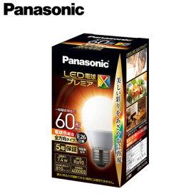 パナソニック Panasonic ランプLED電球プレミアX 一般電球タイプ断熱材施工器具対応 全方向タイプ 7.4W E26口金 電球60形・電球色相当LDA7L-D-G/S/Z6