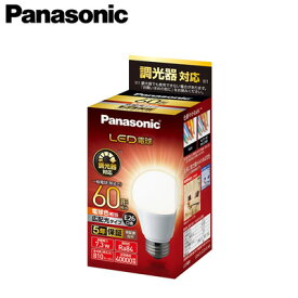 パナソニック Panasonic ランプLED電球 一般電球タイプ 7.3W広配光タイプ E26口金 電球60形・電球色相当LDA7L-G/D/S/K6
