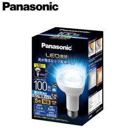 パナソニック Panasonic ランプLED電球 レフ電球タイプ 9.4WE26口金 レフ100形・昼光色相当LDR9D-W/RF10