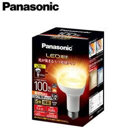 パナソニック Panasonic ランプLED電球 レフ電球タイプ 9.4WE26口金 レフ100形・電球色相当LDR9L-W/RF10