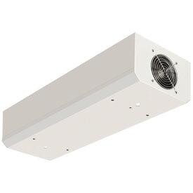 FZS15202GL15/16紫外線除菌装置 エアーリア AIRLIA シーリング 天井直付 15W×2灯タイプ岩崎電気 特殊用途 ベースライト 屋内用
