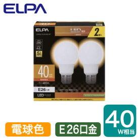 LDA5L-G-G5102-2PLED電球 A形広配光 4.6W 電球色相当 E26口金 40W形相当 2個入りELPA 朝日電器 ランプ