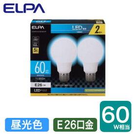 LDA7D-G-G5103-2PLED電球 A形広配光 6.8W 昼光色相当 E26口金 60W形相当 2個入りELPA 朝日電器 ランプ