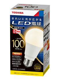 LDA12L-G/100W/2LED電球 一般電球形 密閉型器具対応 12.0W100W形相当 電球色 E26東芝ライテック ランプ