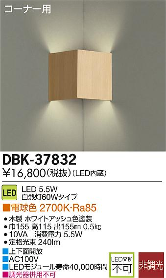 dbk-37832