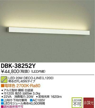 dbk-38252y