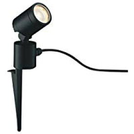 ★AU45257L 【当店おすすめ!お買得品】 コイズミ照明 照明器具 アウトドアライト LEDスパイクスポットライト 白熱球60W相当 電球色 非調光 拡散 AU45257L