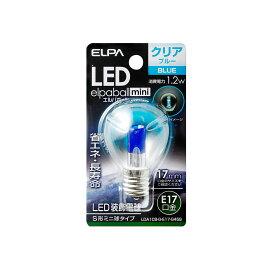 ELPA 朝日電器 LED電球エルパボールmini 装飾電球S形ミニ球タイプ 1.2W青色 E17LDA1CB-G-E17-G458