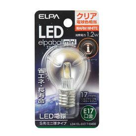 ELPA 朝日電器 LED電球エルパボールmini 装飾電球S形ミニ球タイプ 1.2Wクリア電球色相当 E17LDA1CL-G-E17-G456