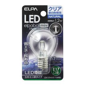 ELPA 朝日電器 LED電球エルパボールmini 装飾電球S形ミニ球タイプ 1.2Wクリア昼白色相当 E17LDA1CN-G-E17-G455