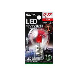ELPA 朝日電器 LED電球エルパボールmini 装飾電球S形ミニ球タイプ 1.2W赤色 E17LDA1CR-G-E17-G457