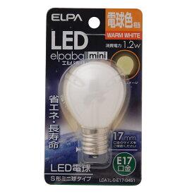 ELPA 朝日電器 LED電球エルパボールmini 装飾電球S形ミニ球タイプ 1.2W電球色相当 E17LDA1L-G-E17-G451