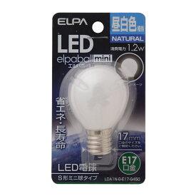 ELPA 朝日電器 LED電球エルパボールmini 装飾電球S形ミニ球タイプ 1.2W昼白色相当 E17LDA1N-G-E17-G450