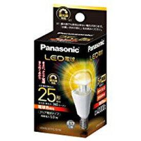 パナソニック Panasonic ランプLED電球 クリア電球タイプ 5W調光器対応 E17口金 電球色相当LDA5L-E17/C/D/W