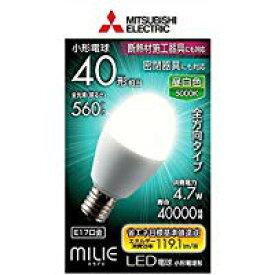 三菱電機 ランプLED電球 全方向タイプ小形電球40形 4.7W 昼白色LDA5N-G-E17/40/S