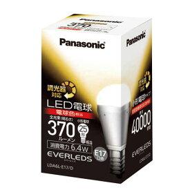 パナソニック Panasonic ランプLED電球 小形電球タイプ 6.4W下方向タイプ E17口金 25形・電球色相当 調光器対応LDA6L-E17/D【LED照明】【ランプ】