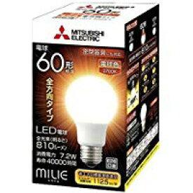 三菱電機 ランプLED電球 全方向タイプ一般電球60形 7.2W 電球色LDA7L-G/60/S-A