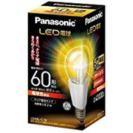 パナソニック Panasonic ランプLED電球 クリア電球タイプ 8.2WE26口金 電球色相当LDA8L/C/W