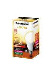 パナソニック Panasonic ランプLED電球 一般電球タイプ 7.8W広配光タイプ E26口金 電球60形・電球色相当LDA8L-G/K60E/S/W