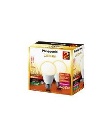 パナソニック Panasonic ランプLED電球 一般電球タイプ 7.8W広配光タイプ E26口金 電球60形・電球色相当 2個セットLDA8L-G/K60E/S/W/2T