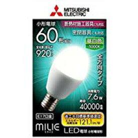 三菱電機 ランプLED電球 全方向タイプ小形電球60形 7.6W 昼白色LDA8N-G-E17/60/S