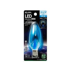 ELPA 朝日電器 LED電球エルパボールmini 装飾電球シャンデリア球タイプ 1.2W青色 E17LDC1CB-G-E17-G329