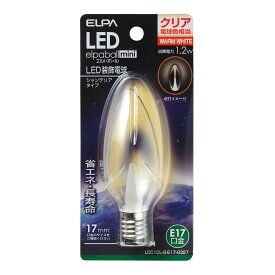 ELPA 朝日電器 LED電球エルパボールmini 装飾電球シャンデリア球タイプ 1.2Wクリア電球色相当 E17LDC1CL-G-E17-G327