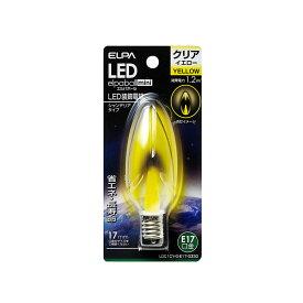 ELPA 朝日電器 LED電球エルパボールmini 装飾電球シャンデリア球タイプ 1.2W黄色 E17LDC1CY-G-E17-G330