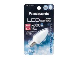 LDC1DGE12-pana パナソニック Panasonic ランプ LED電球 装飾電球C形タイプ 0.5W E12口金 昼光色相当 LDC1D-G-E12 【LED照明】【ランプ】
