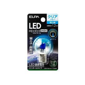 ELPA 朝日電器 LED電球エルパボールmini 装飾電球ミニボールタイプG30形 1.2W青色 E17LDG1CB-G-E17-G248