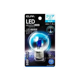 ELPA 朝日電器 LED電球エルパボールmini 装飾電球ミニボールタイプG50形 1.4W青色 E26LDG1CB-G-G273