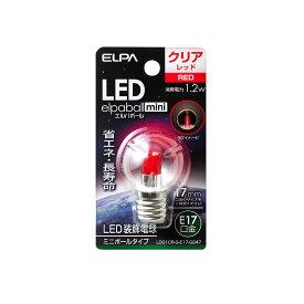 ELPA 朝日電器 LED電球エルパボールmini 装飾電球ミニボールタイプG30形 1.2W赤色 E17LDG1CR-G-E17-G247