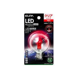 ELPA 朝日電器 LED電球エルパボールmini 装飾電球ミニボールタイプG50形 1.2W赤色 E17LDG1CR-G-E17-G262