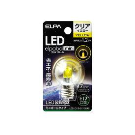 ELPA 朝日電器 LED電球エルパボールmini 装飾電球ミニボールタイプG30形 1.2W黄色 E17LDG1CY-G-E17-G249